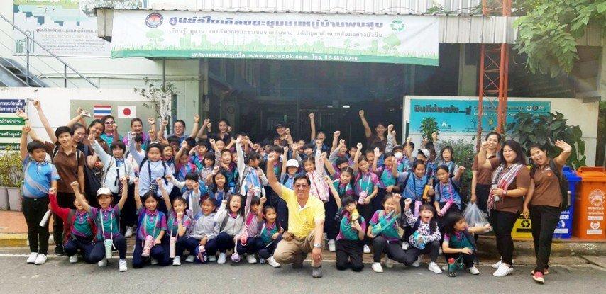 19 มิุนายน 2562ต้อนรับคณะนักเรียนโรงเรียน เพลินพัฒนา ถนน สวนผัก แขวงศาลาธรรมสพน์ เขตทวีวัฒนา กรุงเทพมหานคร ฝ่ายประถม กลุ่มที่1 ศึกษาดูงานศูนย์รีไซเคิลชุมชนพบสุข  เรื่องการเดินทางด้วยบารมี สุู่วิถีพอเพียง  การจัดการขยะศูนย์รีไซเคิลชุมชนพบสุข เทศบาลนครปากเก