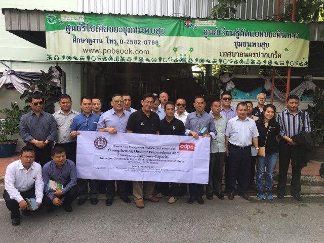 24/5/2560 ต้อนรับคณะข้าราชการผู้บริหารระดับสูงประเทศฏูฏาน ศึกษาดูงานที่ศูนย์รีไซเคิลขยะชุมชนพบสุข เทศบาลนครปากเกร็ด การจัดต้นทางเริ่มครัวเรือนและชุมชน