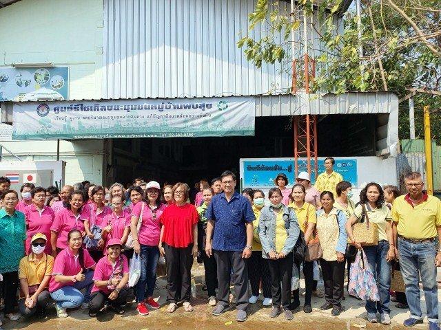 18 กุมภาพันธ์ 2563 ต้อนรับศูนย์การศึกษานอกระบบและการศึกษาตามอัธยาศัยอำเภอบางปะอิน จังหวัดพระนครศรีอยุธยา ศึกษาดูงานการจัดการขยะของศูนย์รีไซเคิลพบสุข เทศบาลนครปากเกร็ด จ.นนทบุรี