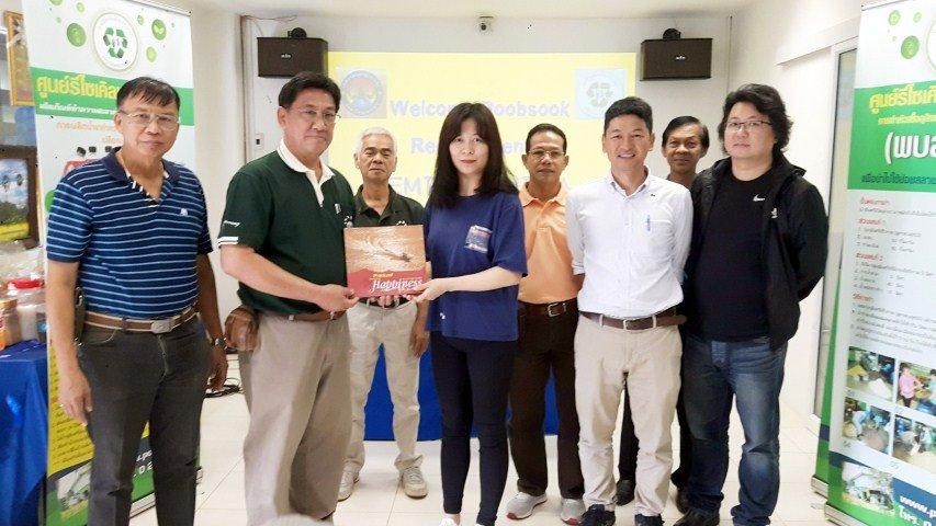 17 มกราคม 2562ต้อนรับคณะ EMRO-CHINA.ศึกษาดูงานการจัดการขยะของศูนย์รีไซเคิลขยะชุมชนพบสุขเทศบาลนครปากเกร็ด