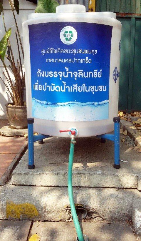น้ำจุลินทรีย์ ผลผลิตจากศูนย์รีไซเคิลชุมชนพบสุข เทศบาลนครปากเกร็ด ใช้บำบัดน้ำเสียจากชุมชนก่อนสู่ลำคลองทุกวันไม่มีวันหยุด