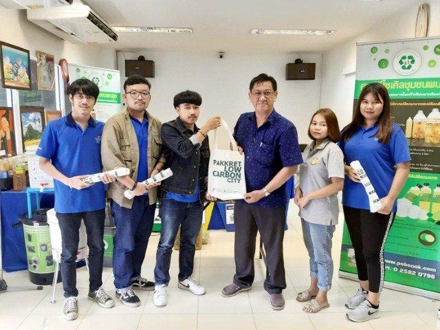 26 มีนาคม 2562ต้อนรับกลุ่มนักศึกษาจากมหาวิทยาลัยสวนดุสิต คณะโรงเรียนกฎหมายและการเมือง สาขารัฐประศาสนศาสตร์ ชั้นปี3 ศึกษาดูงานศูนย์รีไซเคิลขยะชุมชนพบสุข เทศบาลนครปากเกร็ด