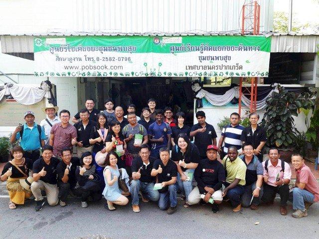 21กันยายน 2560 ต้อนรับคณะจาก Asia Pacific Natural Agriculture Network Internatinal Workshop EM Technology ดูการจัดการขยะเริ่มในครัวเรือน/ชุมชนลดขยะตั้งต้นทางและการนำเทคโนโลียีจุลินทรีย์ที่มีประสิทธิภาพมาใช้งานด้านสิ่งแวดล้อม