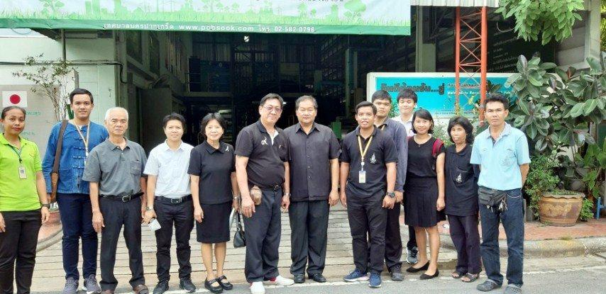 14 มิถุนายน 2562ต้อนรับคณะอาจารย์บุคคลากรโรงเรียนนวมินทราชินูทิศ หอวังนนทบุรี เรื่องการจัดการขยะของศูนย์รีไซเคิลขยะชุมชนพบสุข เทศบาลนครปากเกร็ด ประเทศไทยไร้ขยะ...ได้ด้วยมือทุกคน.................