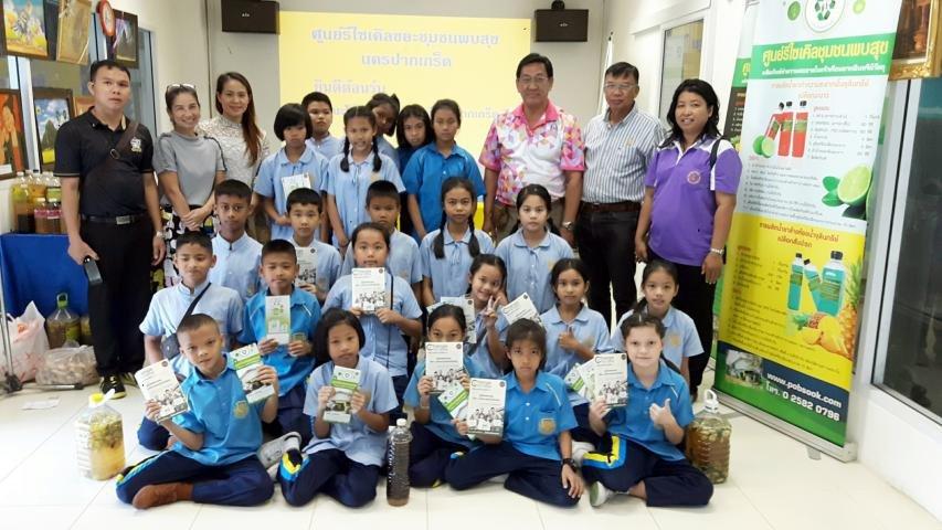 7 กันยายน  2561 ต้อนรับคณะโรงเรียนคลองเกลือ อ.ปากเกลือ จ.นนทบุรี