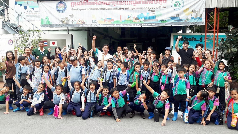 20 มิถุนายน 2561อนรับคณะนักเรียนโรงเรียนเพลินพัฒนา แขวงศาลาธรรมสพน์ เขตทวีวัฒนา กรุงเทพฯชั้นประถมปี่ที่3 กลุ่มที่ 2 มาศึกษาเรียนรู้การจัดการคัดแยกขยะตั้งแต่ต้นทางการลดปริมาณขยะมูลฝอยในชุมชนเริ่มในครัวเรือนให้รู้จักการคัดแยกขยะเปียก ขยะแห้งก่อนทิ้ง...ศูนย์