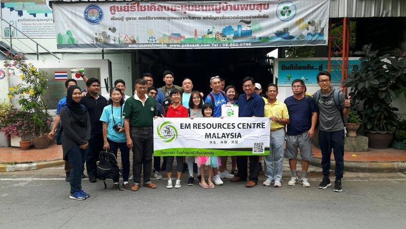 25 กรกฎาคม 2561  ต้อนรับคณะ EM RESOURCES CENTRE MALAYSIA